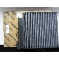 Фильтр салона угольный JC Premium (B41012CPR)
