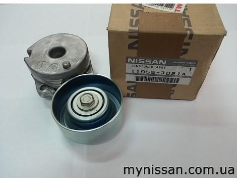 Натяжитель с роликом ремня приводного генератора оригинал (11955-JD21A)