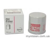 Фильтр масляный Nissan оригинал (15208-65F0A)