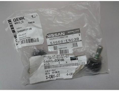 Стойка стабилизатора задняя левая оригинал (54668-EG03B)