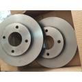 Передние тормозные диски Nissan Tiida Нисан Тиида Arab Арабка 40206-EE320