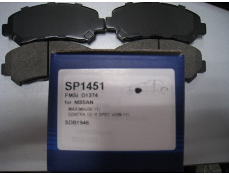 Тормозные колодки передние Sangsin (SP1451)